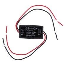 Новейший контроллер вспышки Flasher Модуль для мигасветодио дный светодиода Задняя Тормозная Стоп-лампа 12—24V автомобильные аксессуары