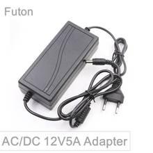 цена на EU Plug AC110V-220V to DC12V Power Adapter 12V5A(60W) Power Supply For LED Strip Light And DIY