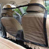 Adjustable Pet Dog Car Net Carrier Dog Barrier Security Barrier Net Easy Install Vechicle Mash Net