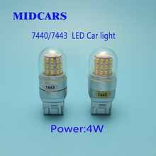ФОТО midcars t20 7440 w21w 12v led drl  dual lights function 7443 w21/5w car light source daytime running lights steering function