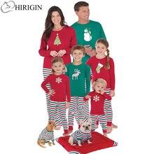 Family Christmas Moose Pajamas