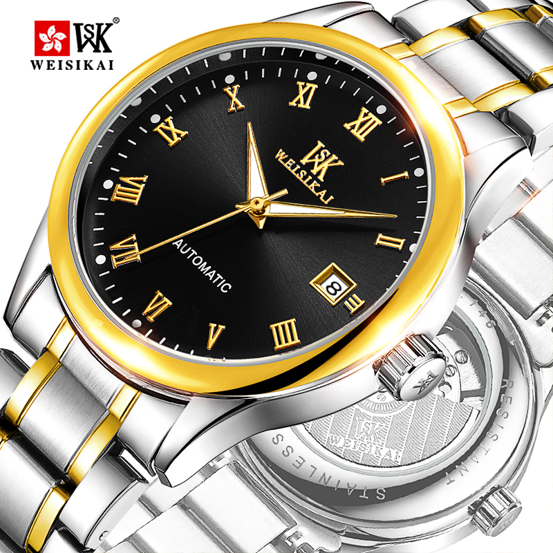 WEISIKAI Gold Automatic Watch Men Stainless Steel Mechanical Watches Mens Waterproof Luminous Wristwatch Clock montre homme 2018 музыкальный центр sony gtk xb7b