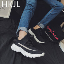 HKJL 2019 new student summer spring and autumn popular running shoes women all-purpose breathable mesh A532