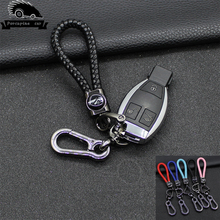 Fashion Metal And Leather Key Chain Car For Mercedes BMW AUDI Land Rover LEXUS TOYOTA HONDA Mazda Volkswagen