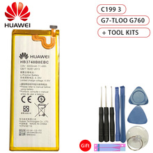 100% genuine Replacement Phone Battery HB3748B8EBC For Huawei C199 C199-CL00 Ascend G7 G7-TL100 3000mAh