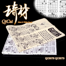 QiCai QC0078 QC0079 Polish Rag Cleaning Cloth with Chords Chart dan lupo guitar chords dominant 7 chords