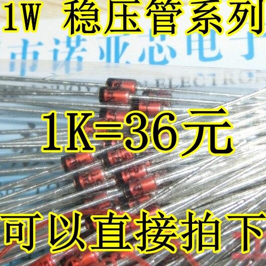 50pcs 1N4730A 1W 3. 9V 1W 3V9 Zener diode