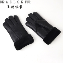 2018 Mens Sheep Cashmere Warm Gloves Winter Outdoor Activity Handguards Casual Sports