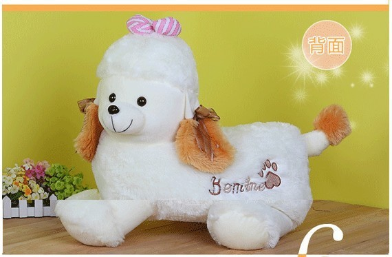 Free shipping dog plush toy 32cm size dog doll Shepherd poodle plush doll gift for kids