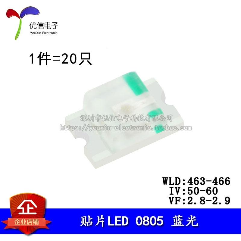 0805 SMD LED Highlight Blue Blue LED (20pcs/lot)