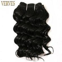 1 компл. 100 г/компл. глубокая волна 8 дюймов боб короткий стиль 2 VERVES шт./компл. Синтетический Наращивание Волос Волос Ткачество Пучки