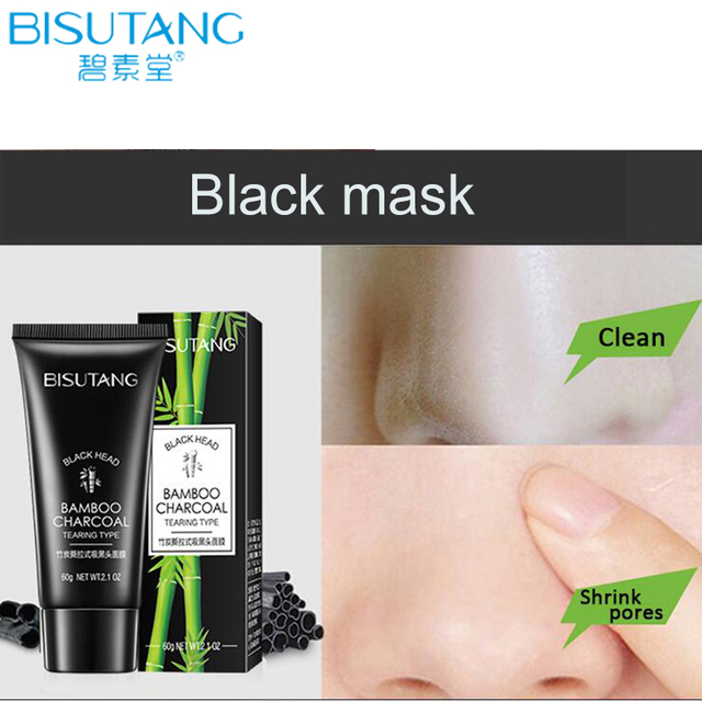 BISUTANG Bamboo Black Mask Acne Treatment Blackhead Remover Peel Off Black Head Anti Acne Charcoal Face Mask Skin Care 60g