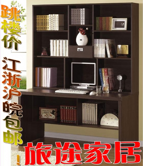 gratis verzending computer tafels oversized bureau boekenkast ...