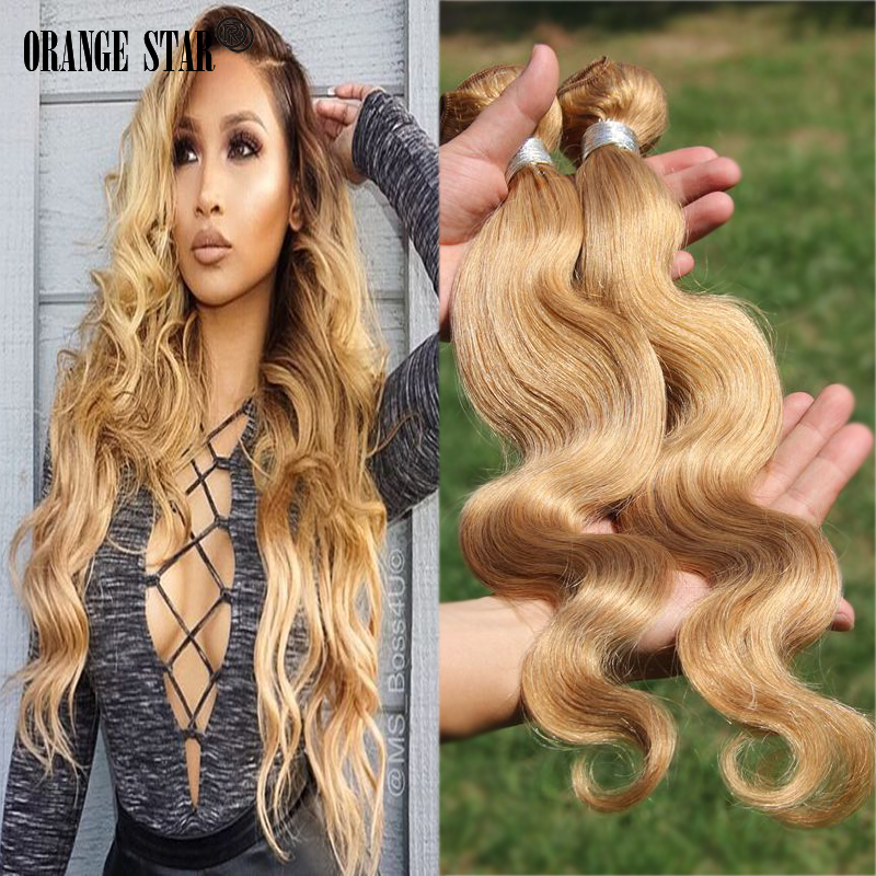 #27 Color Honey Blonde Brazilian Hair Extensions 2 Bundles Strawberry Blonde Brazilian Body Wave Virgin Human Hair Weft GB204