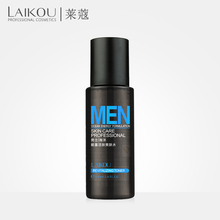 Men Ocean Energy Activating Skin Toner 160ml Moisturizing Whitening Oil Control Shrink Pores Face Care Skin