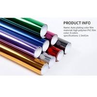 2018 152*100cm Car Plating Mirror Film Body Color Film Bright Mirror Mask Plating Body Film Vinyl Packaging Sticker Modification