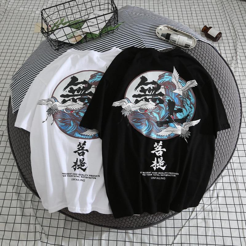 INS summer Chinese wind crane print Supreme Bodhi short-sleeved T-shirt hip-hop women man
