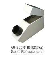 Gh955 gemelogical драгоценный камень рефрактометр со встроенным света 1.30 1.81 rI, машина алмазов тестирования