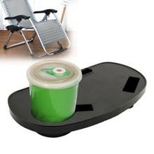 Складной пляжный стул боковой лоток для еды, передвижное кресло, боковой стол, зажим-подставка для чашек, кемпинга, пикника, наружная подвесная полочка
