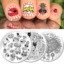 Get more info on the BORN PRETTY Round Stamping Plate Heart Dream Catcher 5.5cm Manicure Nail Art Image Plate BP-123
