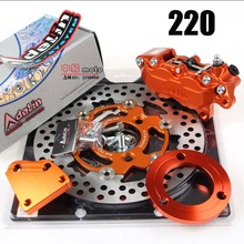 Discount! Electric motorcycle rear fork 220mm  modified disc set modified motorcycle caliper brake set conversion code