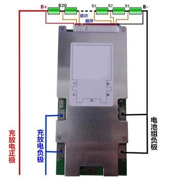 20S 72V 74V 84V 45A 18650 Lithium Li-ion Li-Po Battery PCB BMS protection board With balanced 20x 3.6V 3.7V 4.2V