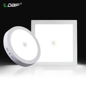 [DBF]Human Motion Sensor Led Ceiling Lights Lamparas Human Induction Ceiling Lights Fixtures for Restaurant Bathroom Aisle Stair - DISCOUNT ITEM  40% OFF All Category