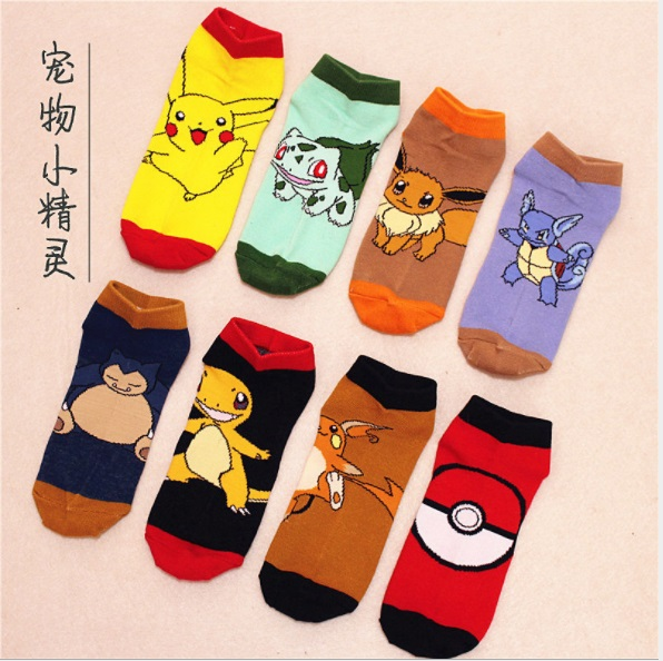8 Styles Pokemon Go Ankle Socks Pocket Monster Cosplay Socks Pikachu Charmander Cartoon Pattern Antiskid Casual Socks