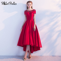 PotN Patio Simple Wine Red Satin High Low Prom Dresses 2018 New Elegant O Neck Off