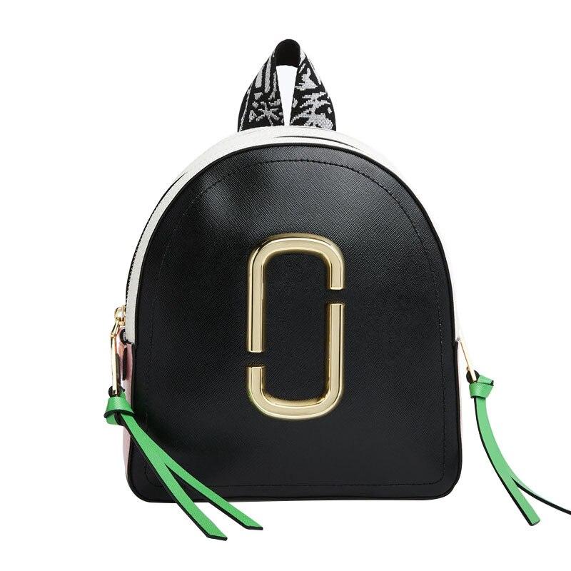 Sac à dos pour femme 2018 nouveau contraste Colorblock sac à dos Mini sac à bandoulière ligne de voiture décontracté Joker caméra sac à dos