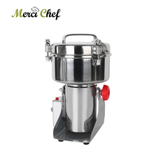 ITOP 2300W 500g Multifunction Pulverizer Electric Food Grain Grinder Chopper Soybean Corn Herb Automatic Milling Pulverizer цена и фото
