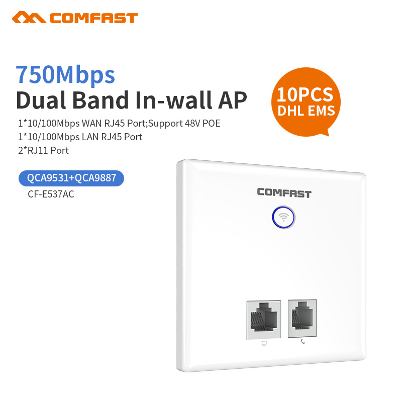 10pcs 750Mbps Indoor Wall Embedded AP Dual Band 5.8Ghz Wireless WiFi Router repeater AP Wireless Access Point Support 48V poe