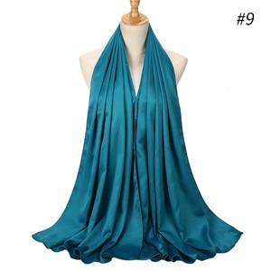 Image 5 - Foulard en Satin lisse, couleur mate, châle musulman, couleur unie, Hijab en Satin, écharpe musulmane, 32 couleurs au choix, 2020