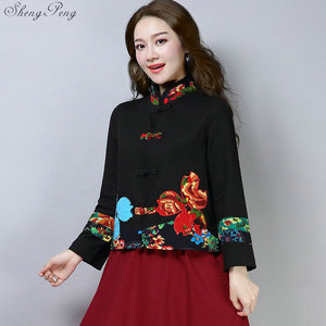 Image 2 - Traditional chinese clothing for women cheongsam top mandarin collar womens tops and blouses oriental China clothing V1362