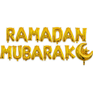 Image 3 - 15pcs/set Gold Silver RAMADAN MUBARAK Foil Letter Balloons for Muslim Islamic Party Decor Eid al firt Ramadan Party Balls Supply