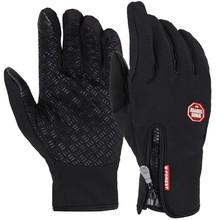 Sportowe rękawice zimowe do ekranów dotykowych utrzymujące ciepło rękawiczki unisex do jazdy rowerem motorem na narty lub wspinaczkę górską pięciopalcowe tanie tanio CN (pochodzenie) Poliester Skóra syntetyczna Z pełnym palcem Jazda na rowerze A0001 Zmywalna