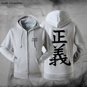 Image 3 - Tek parça cosplay Hoodie deniz adalet ceket uzun kollu ceket unisex streetwear Hoodies ve tişörtü kışlık palto