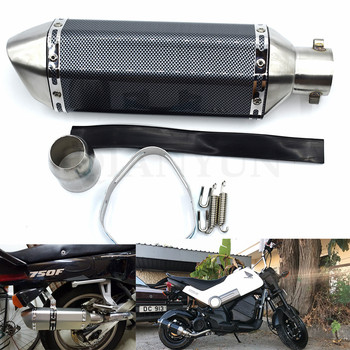 for Motorcycle parts Exhaust Universal 51mm Stainless Steel Motorbike Exhaust Pipe  for Honda CB919 CB1000R CBR600RR CBR900RR