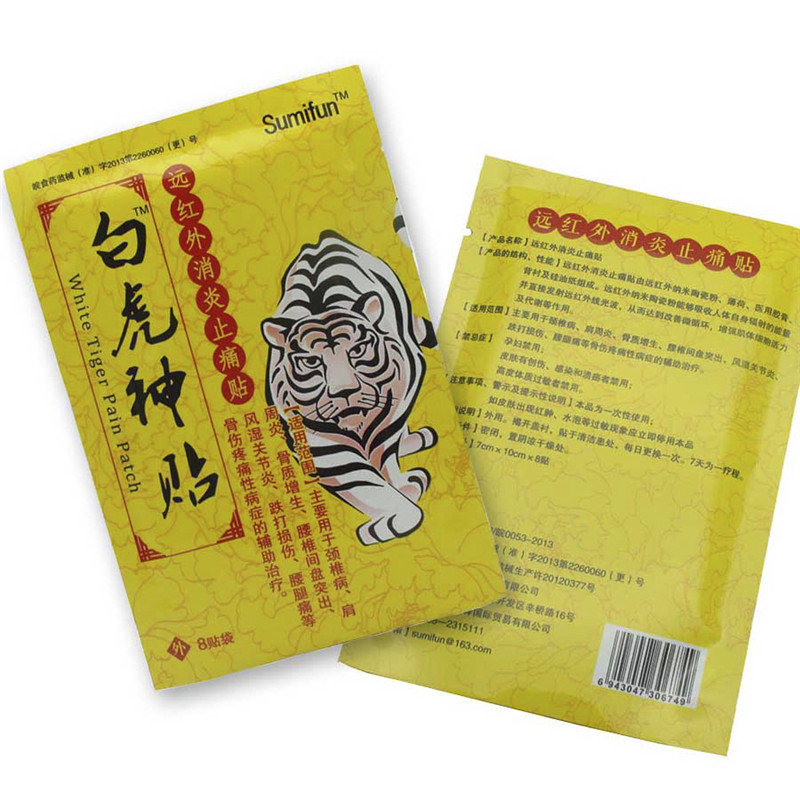 48Pcs / 6Bags Қытай медициналық гипстері Он - Денсаулық сақтау - фото 3
