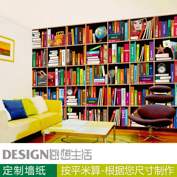 Brief modern bookshelf large bedroom dining room living for Bookshelf mural wallpaper