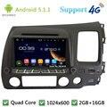 """Quad Core 8 """"1024*600 Android 5.1.1 Автомобильный Dvd-плеер Радио Экран 3 Г/4 Г, WIFI, GPS Карта Для Honda CIVIC Правая Рука Вождения 2006-2011"""