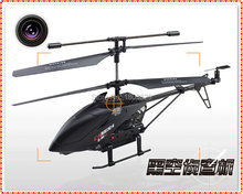 Hot Sell Large Aerial Helicopter 2.4G Six axis gyroscope rc helicopter 36cm Udi U13A with HD  camera color LED RC toy  VS S977