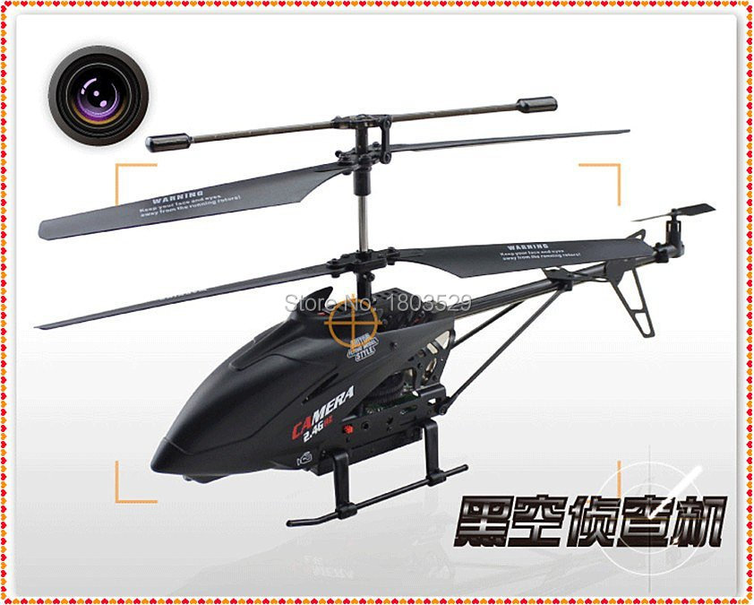 Hot Sell Large Aerial Helicopter 2 4G Six axis gyroscope rc helicopter 36cm U13A with HD