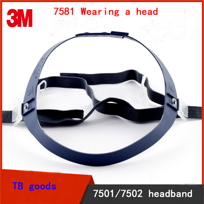 3M 7581 Gas Mask Headband 7501/7502 Respirator Mask Replace Accessories Spandex Polyester Rubber Band Headband