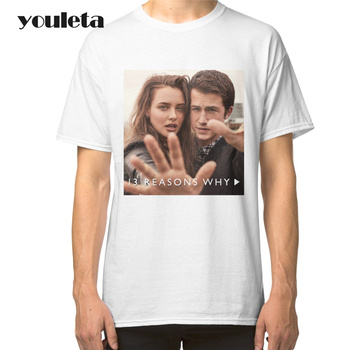 13 reasons why T Shirt
