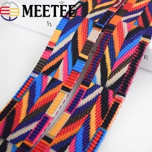 5Yards 5cm Eco-Friendly Nylon Embroidered Webbings Ethnic Sewing Ribbons Bag Strap Webbing DIY Garment Clothing Accessories