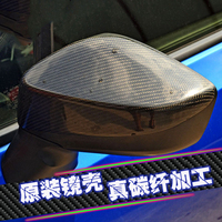 For Toyota GT86 Subaru BRZ 2010 2014 Car side Door Rearview wing mirror Exterior Cover Carbon Fiber 3m Paste Install