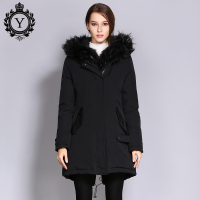 COUTUDI Ukraine Women S Parkas Faux Fur Coat Female Winter Long Jacket With A Hood Women