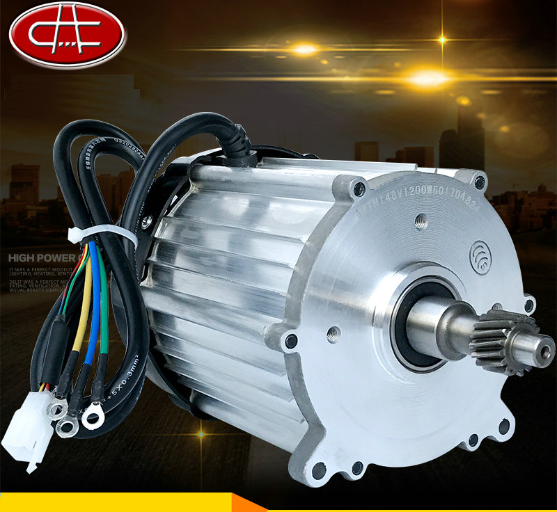 DC48V/60 V/72 V 1200 W 3200 rpm DC Pequeno motor brushless magnético/diferencial motor/motor de scooter elétrico