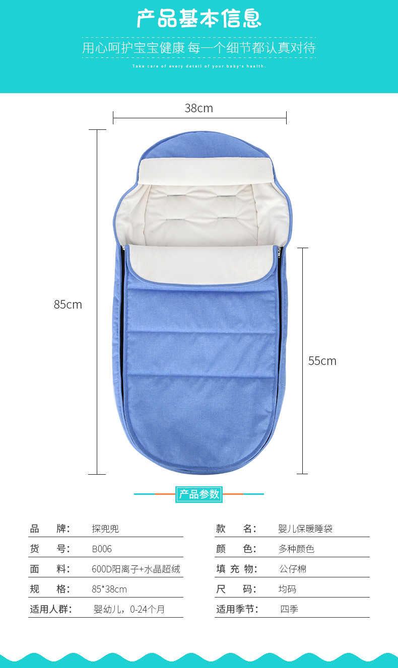 YoyaPlus Yoyo baby time ฤดูหนาวหนาอุ่นรถเข็นเด็กทารก Sleeping กระเป๋าอุปกรณ์เสริมสำหรับรถเข็นเด็กทารกแรกเกิดเท้า Pram Wheelchai